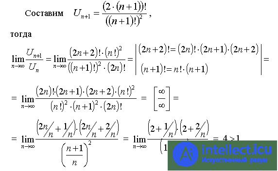 решение задачи 3 способами 3 класс