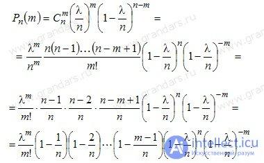 Распределение пуассона задачи решение программа элективного курса решение текстовых задач по математике